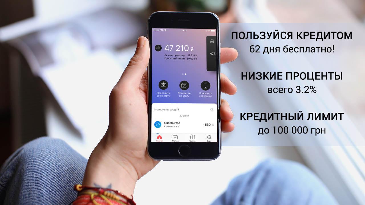 альфа банк тарифы кредитной карты 100 дней