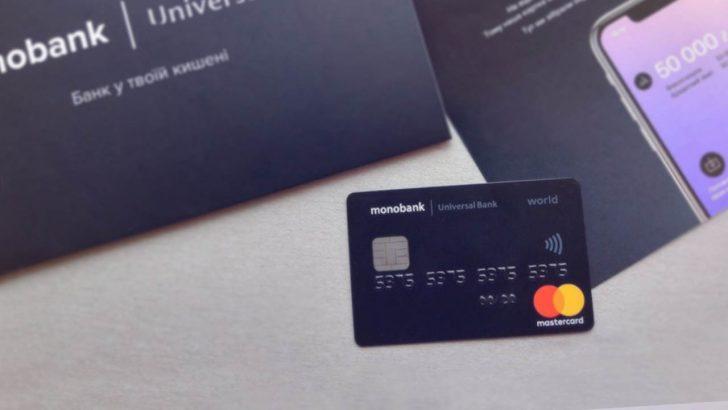 Як отримати кредитну карту?